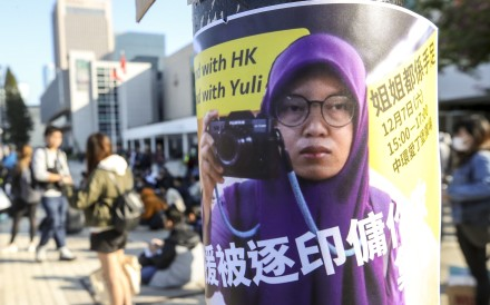 Protesters attended a rally at Edinburgh Place, in Central, to show support for Yuli Riswati. Photo: Winson Wong