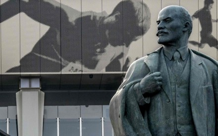 A statue of Soviet leader Vladimir Lenin stands in front of the Luzhniki stadium in Moscow. Photo: AFP
