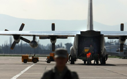 A Chilean Hercules transport aircraft. Photo: AFP
