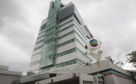 The TVB headquarters in Tseung Kwan O, Hong Kong. Photo: Handout