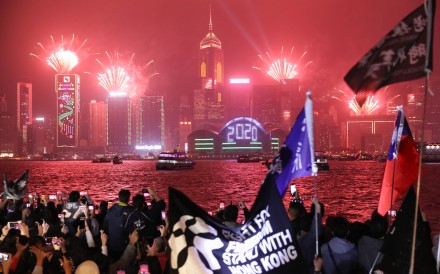 Hong Kong rings in the new year with protests still in the picture. Photo: Winson Wong