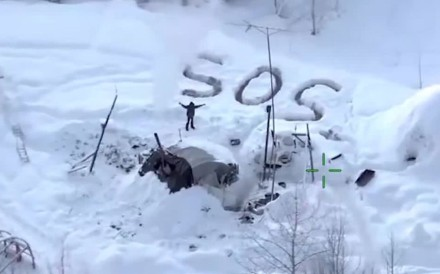 Helicopter footage released by Alaska State Troopers showed Tyson Steele waving for help. Photo: Alaska State Troopers