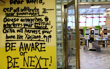 A message left on the campus of Polytechnic University by anti-government protesters. Photo: Reuters