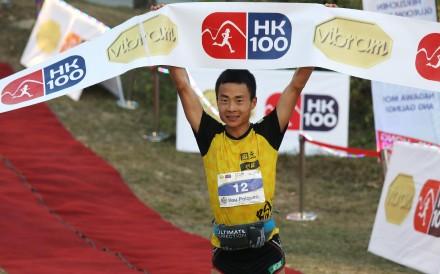 You Peiquan wins the HK100. Photo: Xiaomei Chen