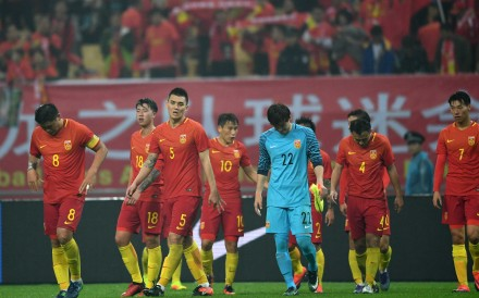 China players after losing against Iceland at the 2017 China Cup in Nanning. Photo: Xinhua