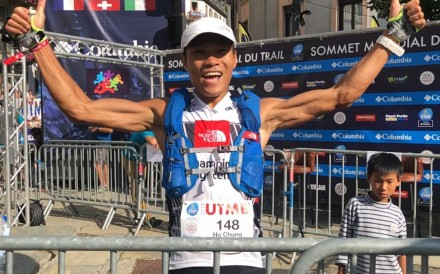 Wong Ho-chung celebrates finishing sixth at the UTMB in August. Photo: Ryan Blair