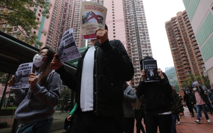 Members of the public protest against the government's proposal to use the Heritage Lodge in Lai Chi Kok as quarantine site, on February 2. Photo: Felix Wong