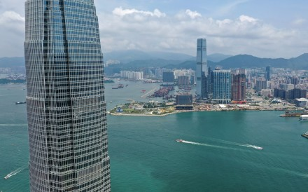 Hong Kong's reputation as a global financial hub took a hit on Friday as a new index saw it jumped by Tokyo, Shanghai and Singapore in the rankings. Photo: Roy Issa
