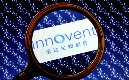 Innovent Biologics posted a net loss of 1.72 billion yuan for 2019. Photo: Handout