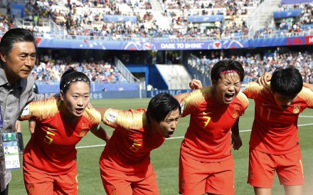 Wang Shuang (second from right) and her teammates cheer for China ahead of the 2019 Fifa Women's World Cup round of 16 against Italy in Montpellier, France. China lost 2-0. Photo: Xinhua