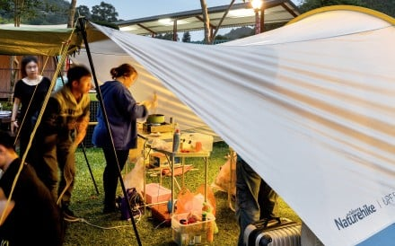 Campers from Taipei enjoy getting out of the city and camping at Rainbow Garden Campground. Photo: Chris Stowers/PANOS