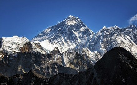 Mount Everest. Photo: Getty Images