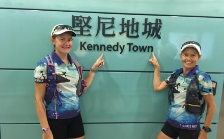 Gillian Pritchard (right) and her mum Marj outside Causeway Bay MTR station in Hong Kong. After running the routes of all 10 MTR lines, they have set up a website encouraging and helping others do the same. Photo: Xiaomei Chen