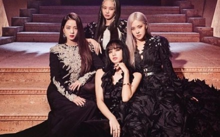 It's official: Blackpink break records with the most successful single from a K-pop group. Photo: @blackpinkofficial/Instagram