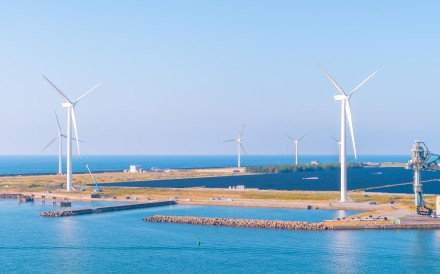 Wind power accounted for 1.9 per cent of energy consumed in Japan in 2019. Photo: Getty Images