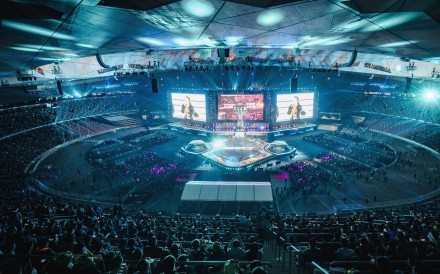 The finals of the 2019 League of Legends World Championship, won by Chinese team FunPlus Phoenix, were held at the AccorArena in Paris, France. Photo: Handout