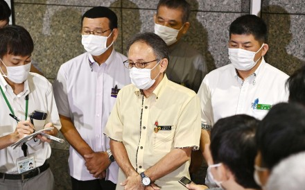 Okinawa Governor Denny Tamaki warned the virus is spreading 'at an explosive pace'. Photo: Kyodo