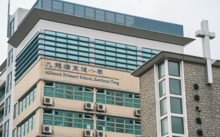 The struck-off teacher is believed to have taught at the Alliance Primary School in Kowloon Tong. Photo: Felix Wong