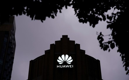 Huawei's new flagship store opened in Shanghai in June. Photo: Reuters