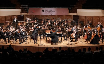 Members of the Hong Kong Philharmonic Orchestra have been quarantined after one of them tested positive for the coronavirus. Photo: Facebook