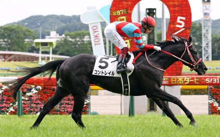 Contrail wins the 2020 Tokyo Yushun (Japanese Derby). Photo: Japan Racing Association
