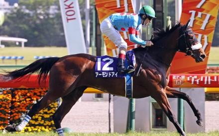 Japanese superstar Almond Eye salutes. Photo: JRA