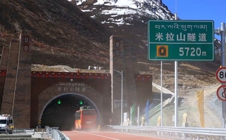 The world's highest highway tunnel has opened for traffic in Tibet. The Mila Mountain Tunnel sits at an altitude of 4,750 metres (15,584 ft). The whole tunnel is 5.7 km (3.5 miles) long and...