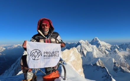 "Nirmal ""Nims"" Purja, a Nepalese mountain climber and former British soldier, has smashed the world record for scaling the world's highest 14 mountains in 189 days. The previous world record for an..."