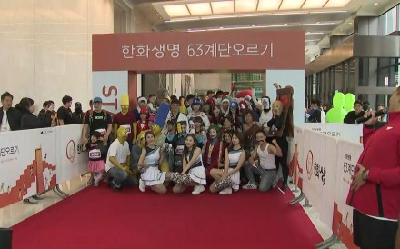 South Koreans had the chance to run a 'vertical marathon' on November 10, 2019. According to Hanwha Life Insurance, who hosted the event, 630 avid runners decided to conquer the 1,251 steps in the ...