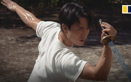Colin Cheng Chung-hang recently showed the South China Morning Post some of the techniques he has mastered in wushu, a martial art also known as Chinese kung fu. The 32-year-old says wushu has...