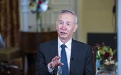 Vice-Premier Liu He will be in Washington from Thursday. Photo: Xinhua