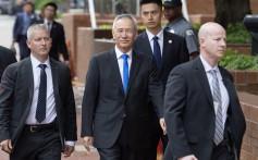 Chinese Vice-Premier Liu He (centre) in Washington last week for trade talks. Photo: EPA-EFE