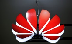 A Huawei logo is seen at an exhibition during the World Intelligence Congress in Tianjin, China May 16, 2019. REUTERS/Jason Lee