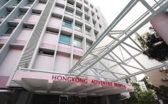 Hong Kong Adventist Hospital in Tsuen Wan. The hospital admitted to turning away a patient on June 12. Photo: Sam Tsang