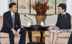 Luo Huining meets Hong Kong Chief Executive Carrie Lam in December 2018. Photo: HANDOUT from ISD