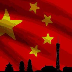 China society