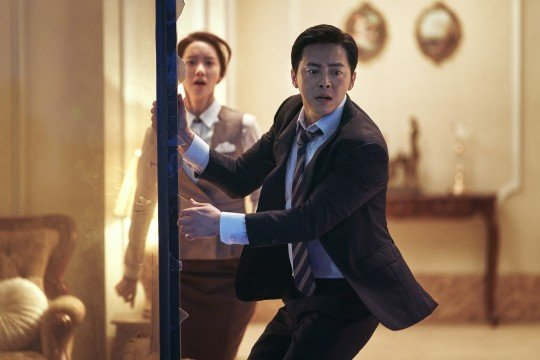 Asian cinema: Korean films | South China Morning Post