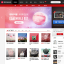 Popular music streaming app NetEase Cloud Music also hosts podcasts. (Picture: NetEase Cloud Music)