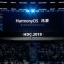 Huawei officially introduced HarmonyOS during its three-day developer conference in China's southern city of Dongguan. (Picture: Huawei)