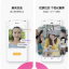Qingliao only shows users a limited number of profiles at a time. (Picture: Qingliao/iOS App Store)