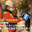 The unmanned shop served more than 200 customers on the first day of operation, Alibaba's Taoxianda says. (Picture: Taoxianda on Weibo)