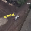 Drone footage supplied by police in the southern city of Guilin shows authorities trailing a suspected drug dealer. Image: Handout via CCTV