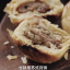 Lu Zhongming says he plans to introduce mooncakes stuffed with plant-based pork next month. (Picture: Pear Video)