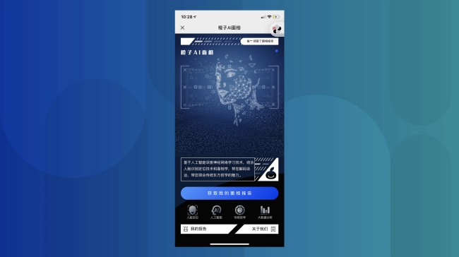Chinese media slams 'AI fortune telling' services on WeChat