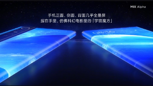 Xiaomi unveils all-screen concept phone that costs US$2,800