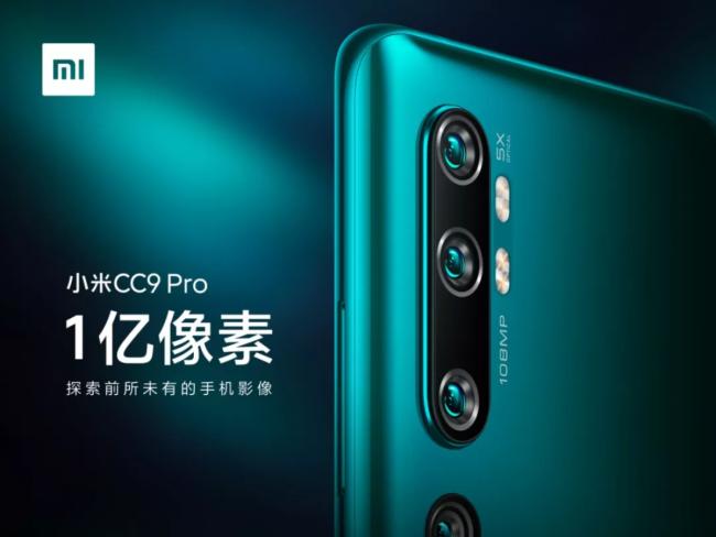 Xiaomi's new phone has a 108 megapixel camera