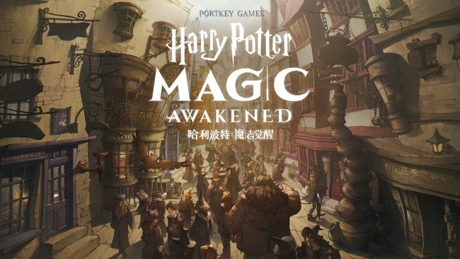Harry Potter: Magic Awakened is coming for iOS and Android from NetEase