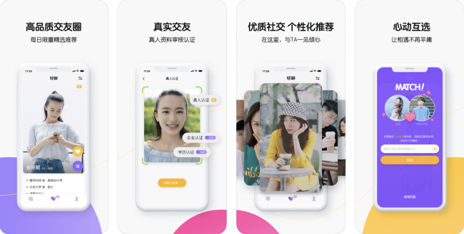 Tencent has a new Tinder clone for 'high quality socializing'