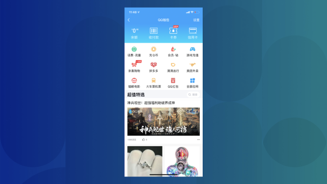Tencent now allows WeChat money transfers to QQ