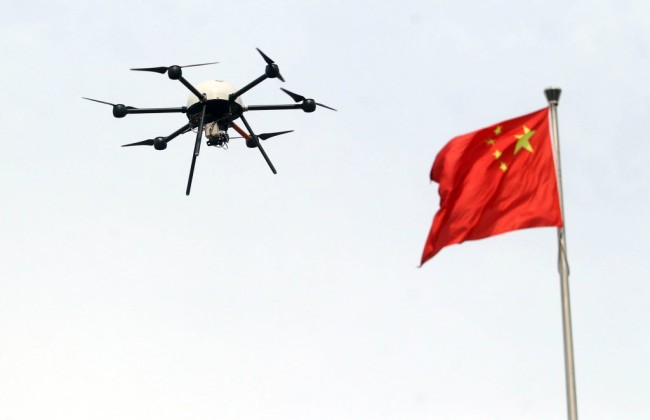 Beijing bans drones for upcoming key political meeting